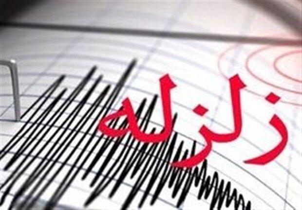زلزله 4.7 ریشتری در فاریاب کرمان