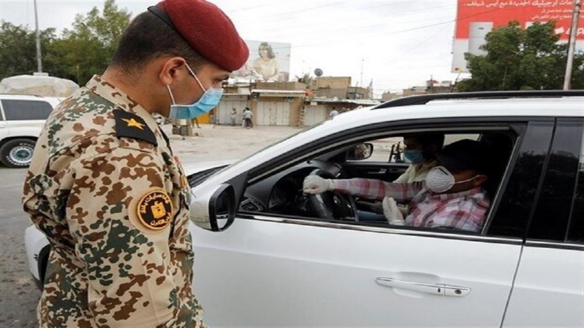 کاهش محدودیت های کرونایی در عراق به تعداد مبتلایان وابسته است