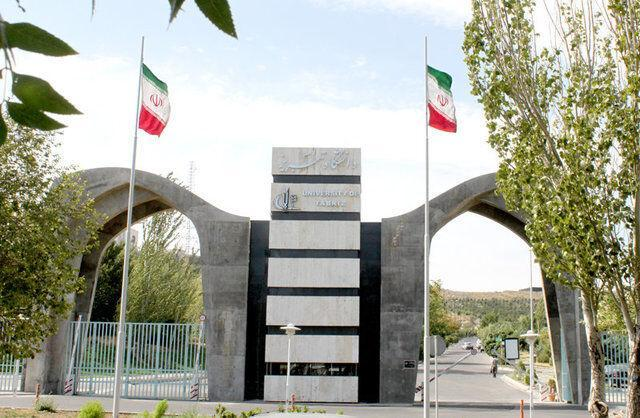 دانشگاه تبریز در میان 150 دانشگاه برتر دنیا نهاده شد