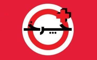 آنالیز کارنامه نفت وگازی جهاد دانشگاهی در