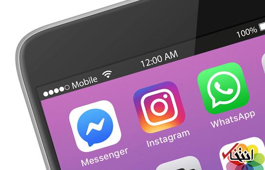 به روزرسانی جدید اینستاگرام، فیسبوکی ها را شگفت زده می کند