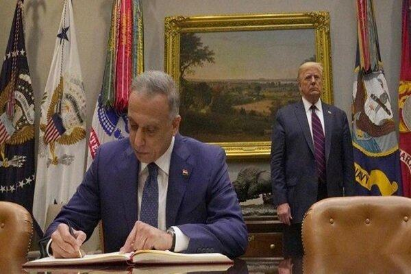 الکاظمی با یک شرکت ورشکسته آمریکایی قرارداد امضا نموده است