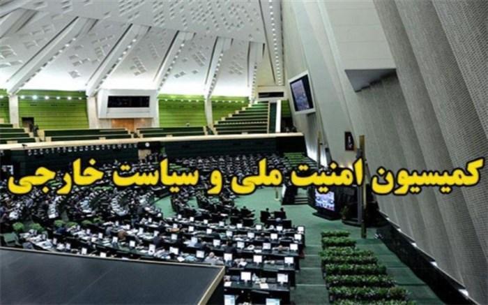 بیانیه مجلس درباره ادعای اروپایی ها مبنی بر نقض حقوق بشر در ایران