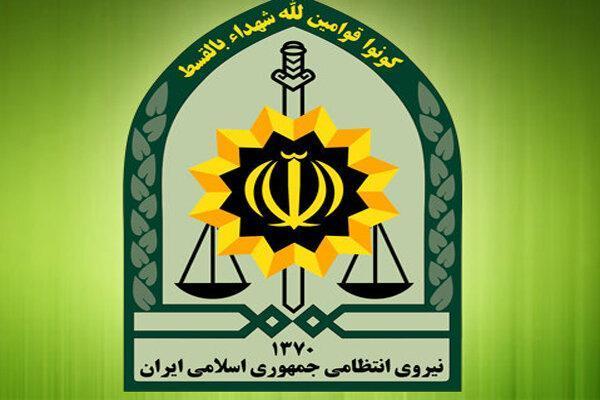 توصیه نیروی انتظامی جهت لزوم خودداری از برگزاری مراسم شب یلدا