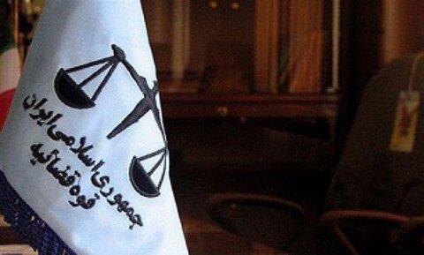 زمین خواری در نهالستان کرج با حمایت دادگاه چهارباغ! ، رأی دادگاه چطور به نفع زمین خواران شد؟ خبرنگاران