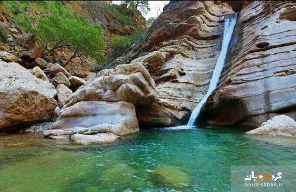 عظیم ترین آبشار خاورمیانه کجاست؟