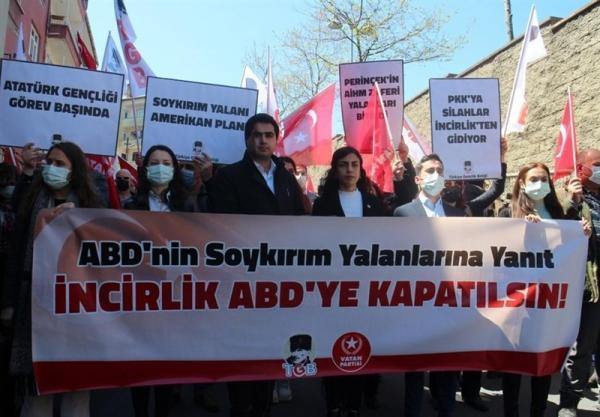 تجمع ضد آمریکایی در ترکیه درپی اظهارات رئیس جمهوری آمریکا