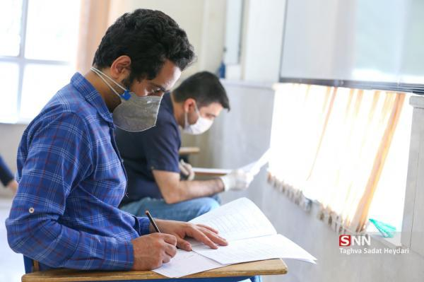 جزئیات نحوه مصاحبه دکتری مرحله دوم آزمون دکتری دانشگاه یاسوج اعلام شد