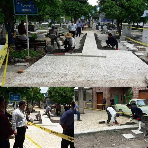 عملیات فرش-موزائیک در آرامستان باغ بهشت(گله محله) بابل