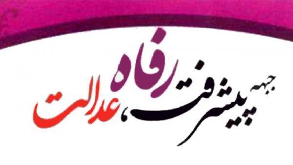 در همراهی با دولت سید ابراهیم رئیسی اجماع کامل داریم
